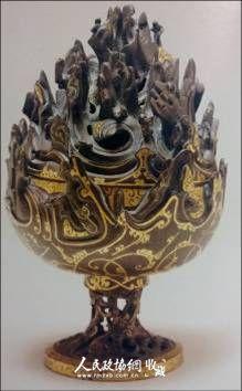 错金银博山炉 河北省博物馆
