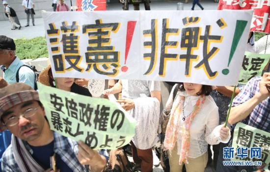 组图:数百日本民众国会前抗议集体自卫权
