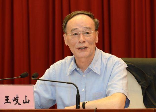 中共中央政治局常委、中央纪委书记、中央巡视工作领导小组组长王岐山16日出席2014年中央第二轮巡视工作动员部署会并讲话。