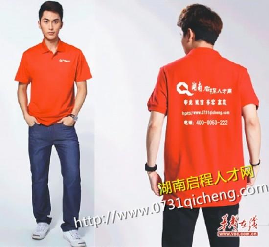 服装 工作服 运动衣 制服 550_506