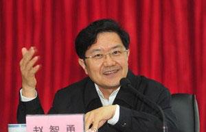 江西省委原常委赵智勇被开除党籍 降为科员