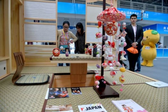 Investment from Japan sinks as tensions persist