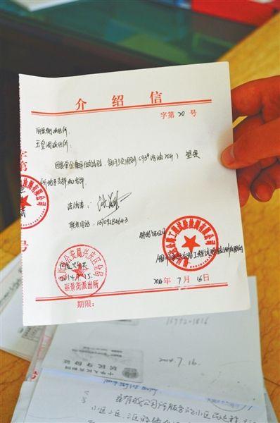 贴吧实习吧主身份证_四川348万公民首批换领新身份证须录入指纹