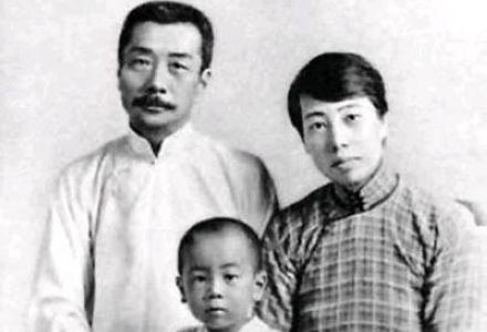 鲁迅 许广平/鲁迅与许广平 资料图