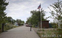俄称15名乌克兰受伤军人被送到俄境内住院