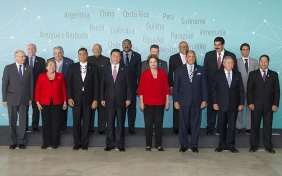 习近平出席中国 拉美和加勒比国家领导人会晤并发表主旨讲话图片