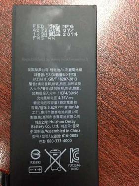 iPhone 6电池遭曝光 容量为1810mAh