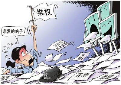 四川女协警为证清白开处女膜证明1书法作品开封陈默图片