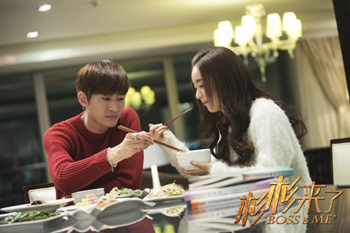 《杉杉来了》张翰和赵丽颖 奉子成婚 大结局虐