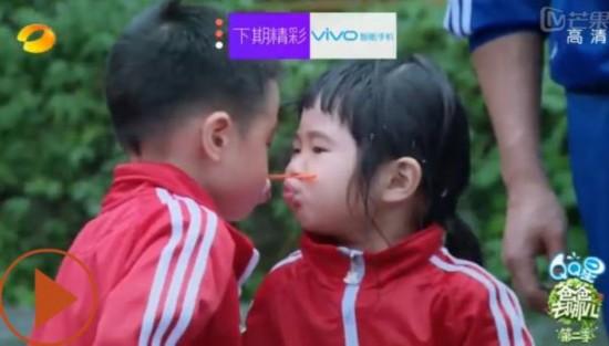 爸爸2 最新一期预告 姐姐摘杨梅伤心痛哭 费曼杨阳洋起冲突