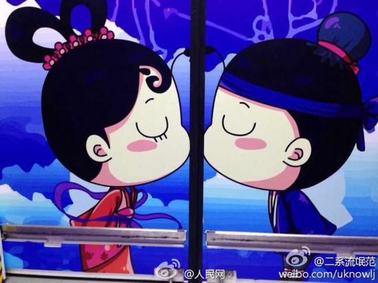 杭州地铁推出主题爱情专列