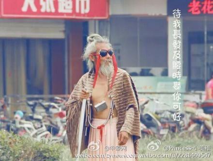 洛阳/来源:中原网2014年07月21日11:11...