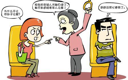 漫画/薛红伟 如今,越来越多的年轻人在公交车上给老人主动让座了,但偶尔遇到一些让人无语的情况,你还会让座吗?7月16日下午,刚做完兼职踏上回程的大三学生王丹丹(化名),在重庆市276路公交车上,一位老太太将唯一的空位让给了其十六七岁的孙子,却要求坐在一旁的王丹丹给她让座。