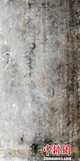 无锡一村庄拆迁发现三块清代石碑刻有皇帝圣旨