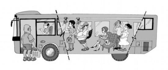 漫画公交上性骚扰白裙男子女大学生微信上传.怎么声讨女孩图片