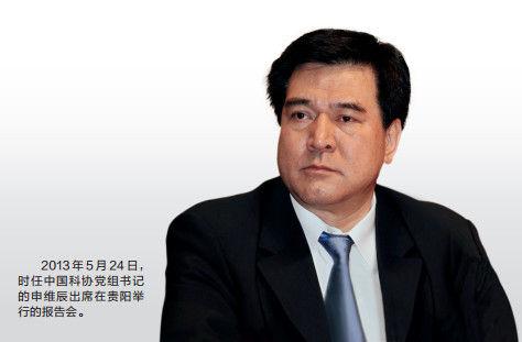 三省官场地震:落马官员曾破格提拔一批女干部