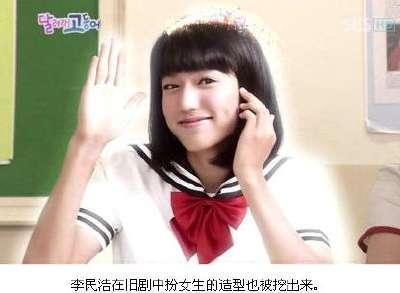 EXO罗志祥李准基权志龙 男星妖媚女装hold不住