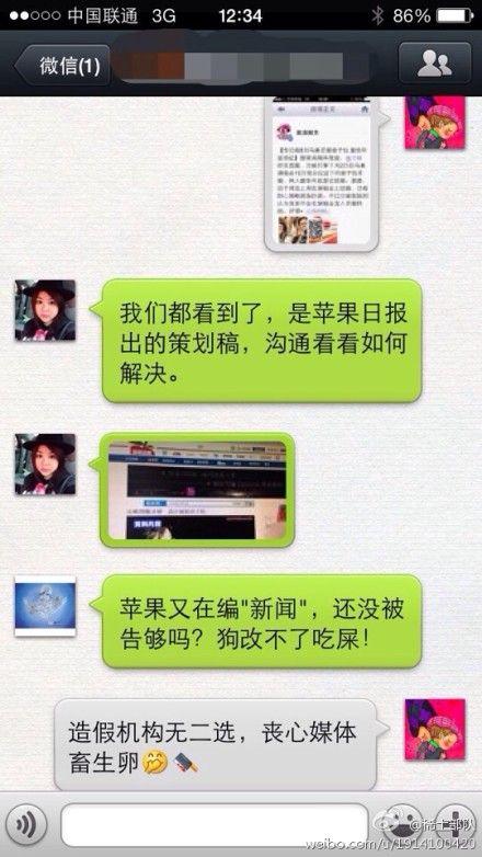 """汪峰章子怡辟谣""""下月求婚""""强调演唱会只唱歌(图)"""