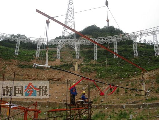 """探秘""""观天巨眼"""":柳州建世界最大射电望远镜"""