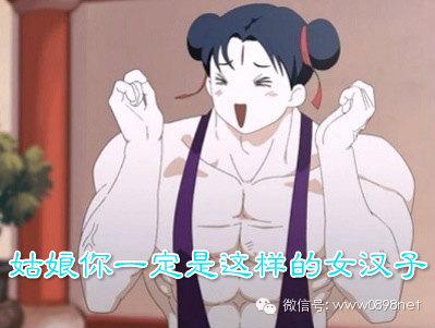 【微天下】女孩公交遭遇猥琐男