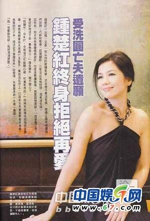 痴情女星血泪情史 伍咏薇结婚13天成最年轻寡妇(图)