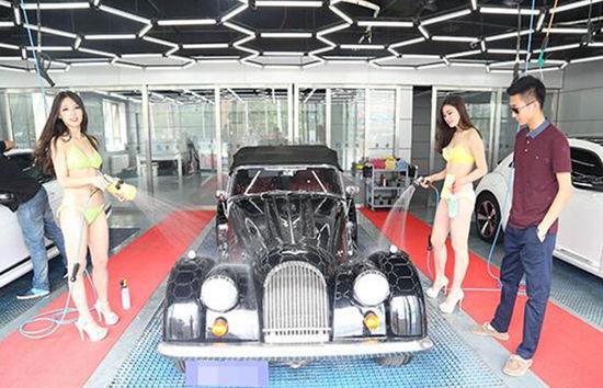 北京性感比基尼美女洗车 富二代一天去两次 图6 高清图片