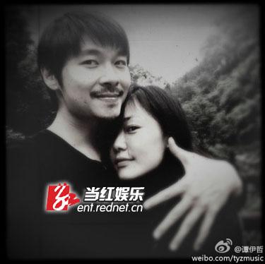 赵子靓与老公谭伊哲公布亲密照。