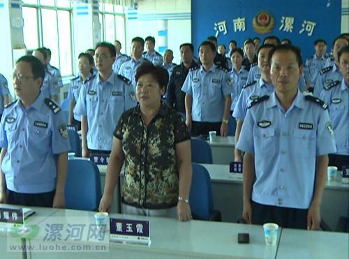 漯河市公安局开展道德讲堂活动 打造和谐文明