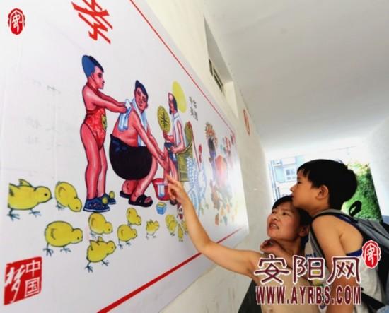 内黄县精心设计的公益广告 引来群众好评(图)