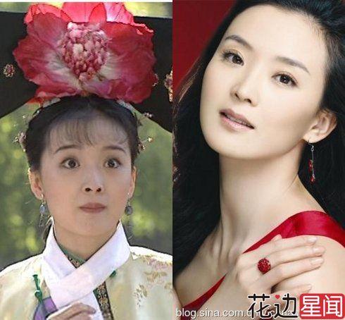 丫鬟逆袭成女主 谢娜变综艺女王 范冰冰成国际巨星