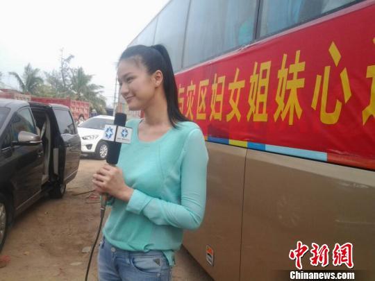 海南省妇联巾帼服务队送物资慰问台风重灾区文昌