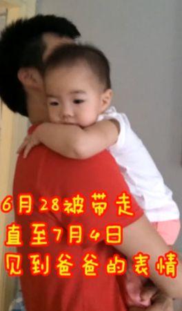 黄奕老公曝探望女儿视频 欲再争抚养权(图)