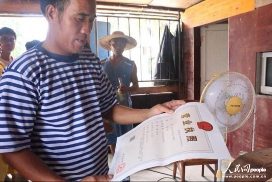 韦昌薪收到三沙市工商局的工作人员送来的营业执照