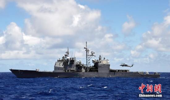 图为美国海军皇家港号导弹巡洋舰 中新社发 毛建军 摄
