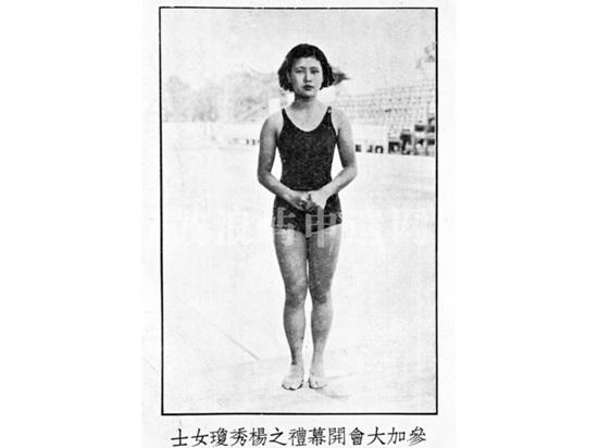 """杨秀琼/1937年杨秀琼与""""北国第一骑师""""陶伯龄结婚。"""