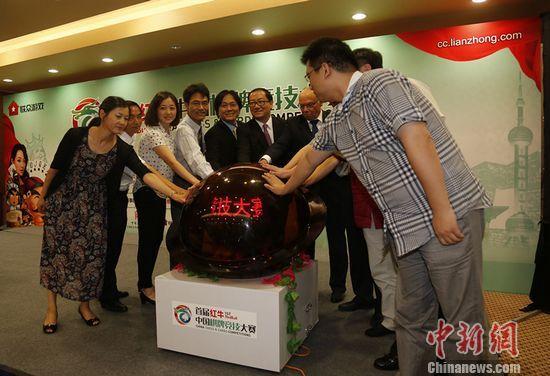 中国棋牌竞技大赛在京启动联众欲打造品牌赛事
