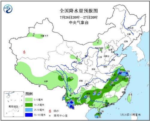 我国北方多地将迎超35度高温 南方局地暴雨