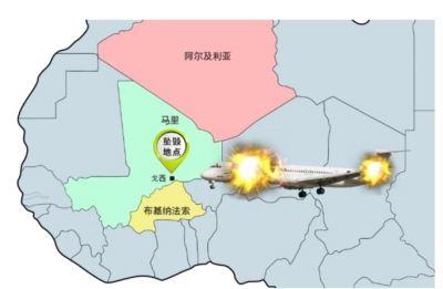 阿尔及利亚客机坠毁现场:残骸遍地无人生还