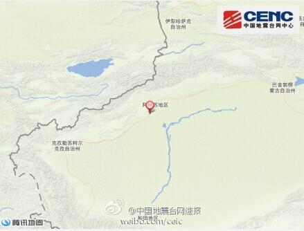 新疆阿瓦提县发生3.2级地震 震源深度7千米