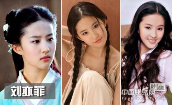 赵灵儿时期的刘亦菲真是360无死角啊,虽然脸是都嘟嘟的,眼睛也不是