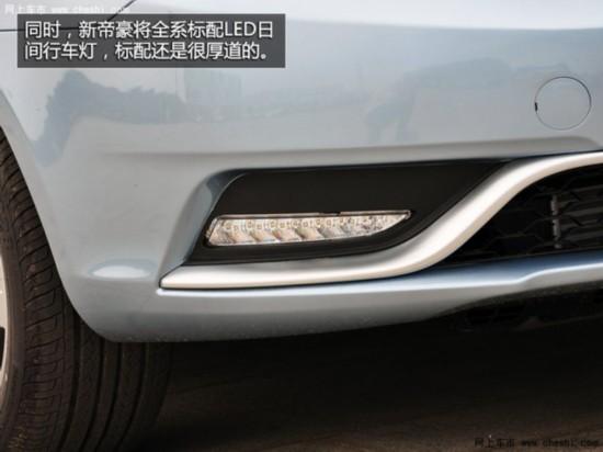 现款帝豪EC7现款帝豪EC7-1.3T才是亮点 吉利汽车新帝豪实拍解析高清图片