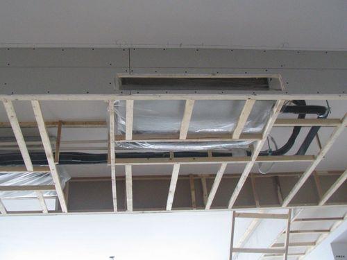 家装常识堂 中央空调吊顶一般多高?