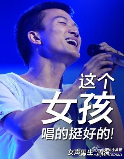 张碧晨 周深/周深应该是中国好声音第三季中最让四位导师吃惊的学员了。