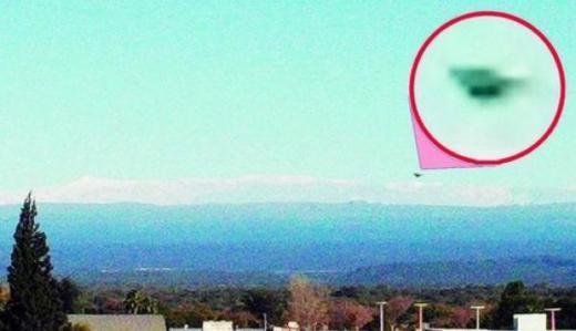 阿根廷发现疑似不明飞行物形状似倒扣锅盖(图)