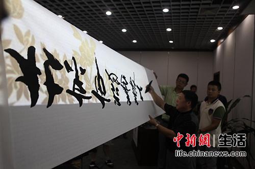 北京市慈善义工协会文化专业委员会发起人大会在京召开