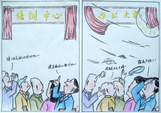 变脸(作者:杨志华)