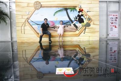 东莞市图书馆注明3D漫画墙新增最佳拍摄漫画的第一世界13地点初恋图片