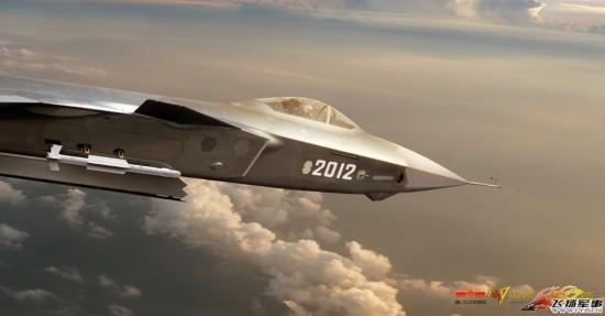 歼-20挂弹飞行效果图曝光 如箭在弦准备发射