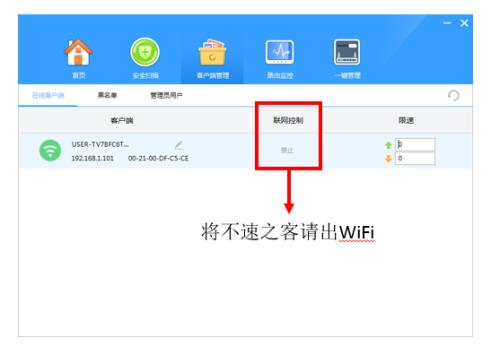 如何WiFi更安全 瑞星工程师Q&A精选