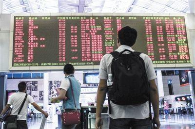 华东八机场下午停降航班 疑受到东南海军演影